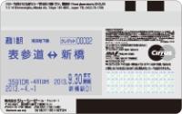 ANA To Me CARD PASMO JCB(ソラチカカード)の定期券機能