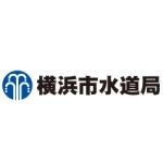 横浜市水道局の水道料金のクレジットカード払いについて 申込や変更方法など