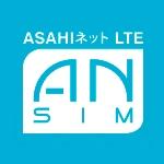 ASAHIネットLTE 格安SIMのクレジットカード払いについて新規契約や変更など