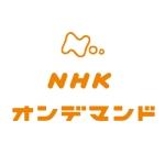 NHKオンデマンド クレジットカード払い