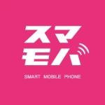 スマモバ 格安SIMのクレジットカード払いについて新規契約や変更など