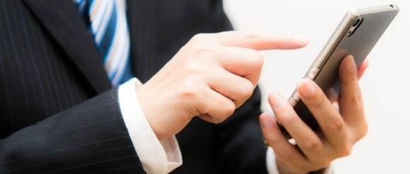 auの携帯料金の支払方法について