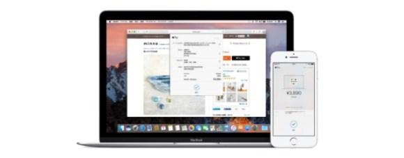 アプリ内やウェブ上でのApple Payの支払いもJCBなら可能