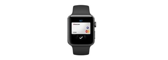 Apple Watch Series 2のApple Pay(Wallet)に楽天カードを追加・設定方法