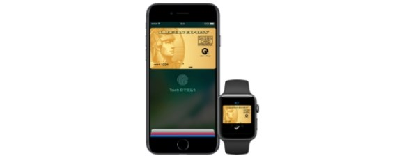 セゾンカードやUCカードでApple Pay(アップルペイ)を利用 設定や利用方法など詳しく