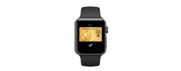 Apple Watch Series 2のApple Pay(Wallet)にセゾンカードを追加・設定方法