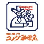 コメダ珈琲 クレジットカード
