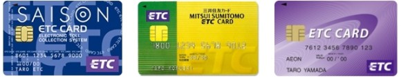 ETCカードを紛失や盗難に遭った場合どうすればいい?その対応などを詳しく紹介