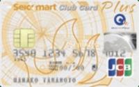 独自のセイコーマートプラスカード