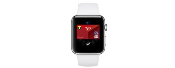 Apple Watch Series 2のApple Pay(Wallet)にYahoo! JAPANカードを追加・設定方法