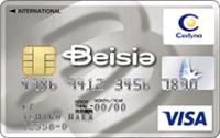 ベイシア B CARD