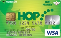 HOP-VISAカード