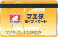 MAEDAカード(ポイントカード)