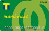 マミーマートオリジナルのTポイントカード