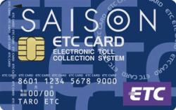 ロフトカードETCカード