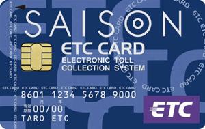 ウォルマートカード セゾンのETCカード