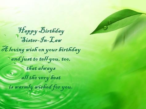 Sister In Law Birthday Verses Card Verses Greetings And