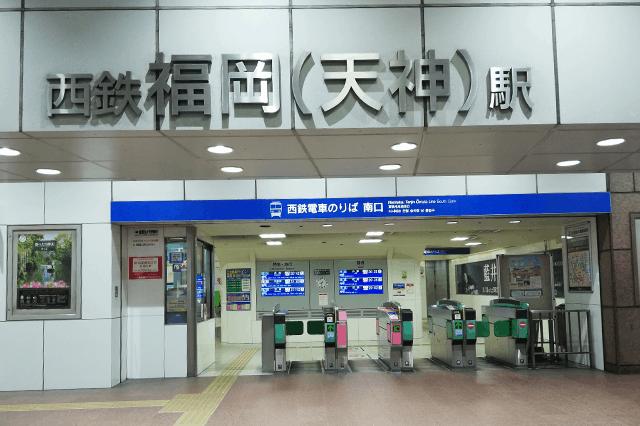 西鉄 福岡(天神)駅