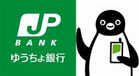ゆうちょ銀行とSuica