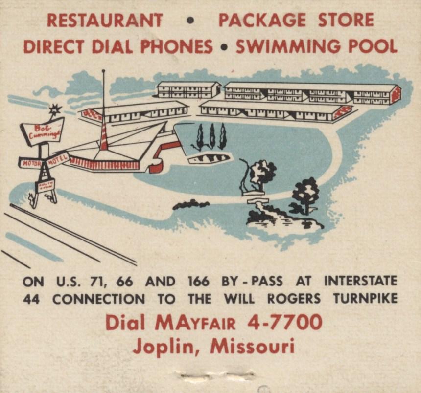 MO, Joplin - Bob Cummings Motor Hotel (2)