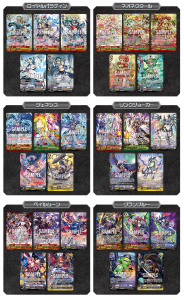 gbt08_sp_clan_pack