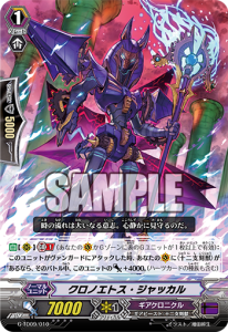 G-TD009-007