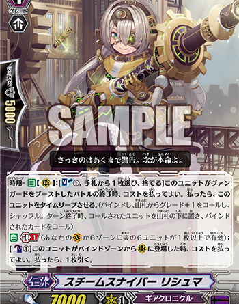 steam sniper rishuma