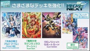 next-key-cards