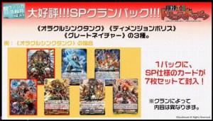 ss2016-10-18at02-32-31