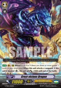 big-blue-dragon