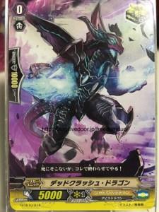 dead-crush-dragon