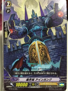 demon-world-castle-irongang