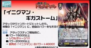 ss2016-12-20at11-33-45