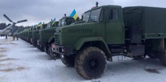 Украинская армия получила рекордное количество техники