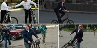 Политики на велосипедах