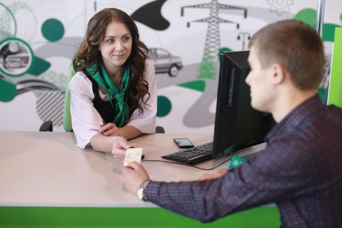 Сервисный центр МВД, Запорожье