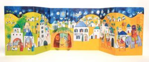Nativity advent calendar fold out calendar with 24 doors. Code ADV26 traditional advent calendar