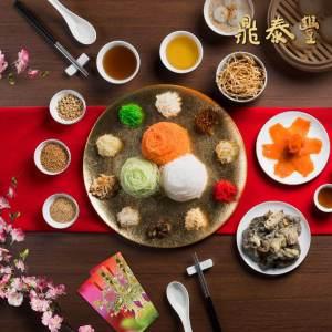 din Tai Fung dining deal