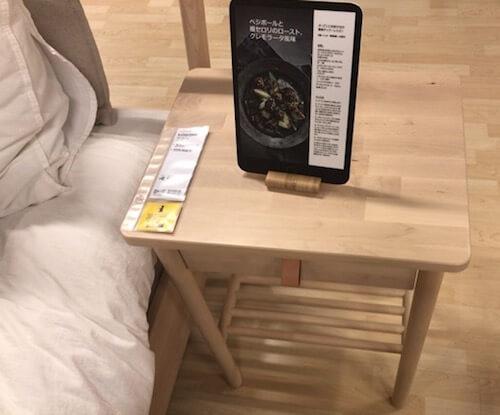 IKEAのベッドサイドテーブル