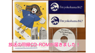 FMヨコハマCD-ROM
