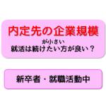 kigyokibo