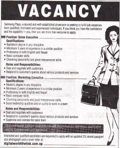job vacancy picture