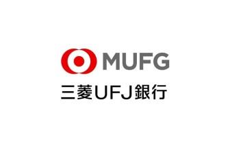 三菱UFJ銀行ロゴ