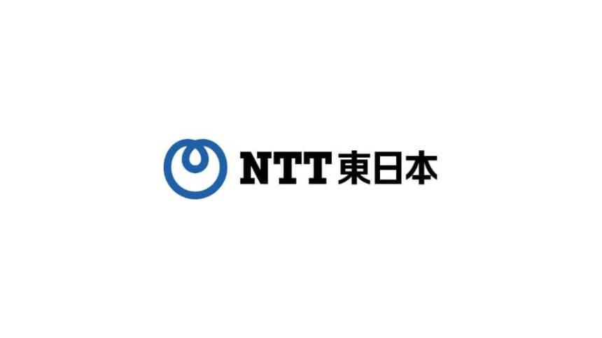 NTT東日本 年収