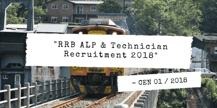RRB Secunderabad Result for ALP & Technician