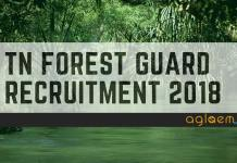 TN Forest Guard Recruitment 2018 Aglasem