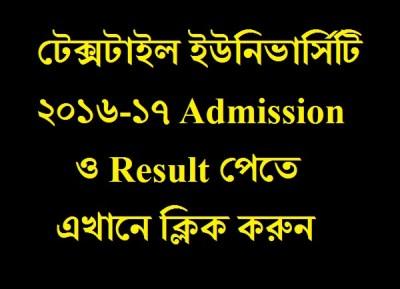 Textile University 2016-17 Admission Result