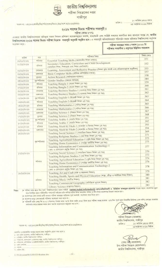 notice_5426_pub_date_25102016