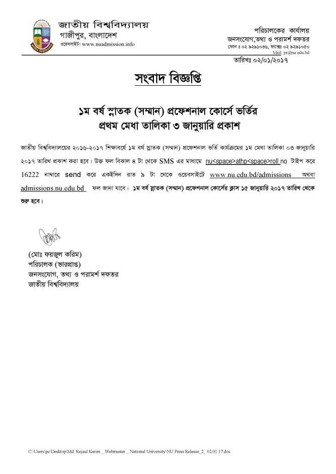 nu-press-release_2_-02-01-17