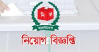 Bangladesh Election Commission - careerconnectbd.com